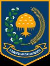 Kementerian_Dalam_Negeri.