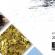 Publikasi Laporan EITI 2016